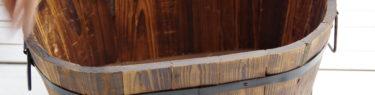 可愛い木製プランター