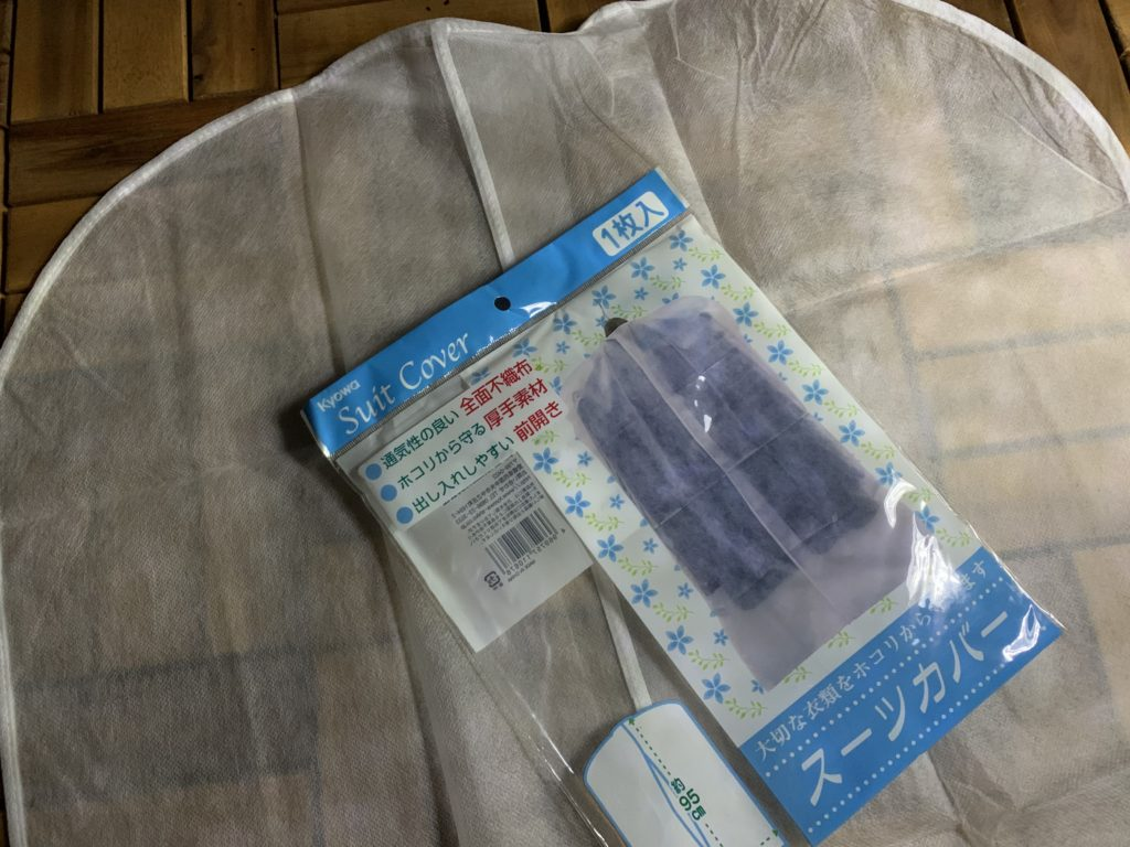 不織布のスーツカバー