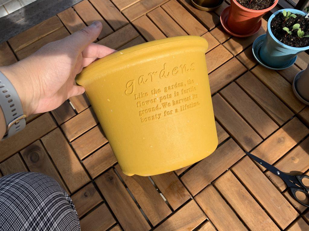 パピエエコポット8号黄色