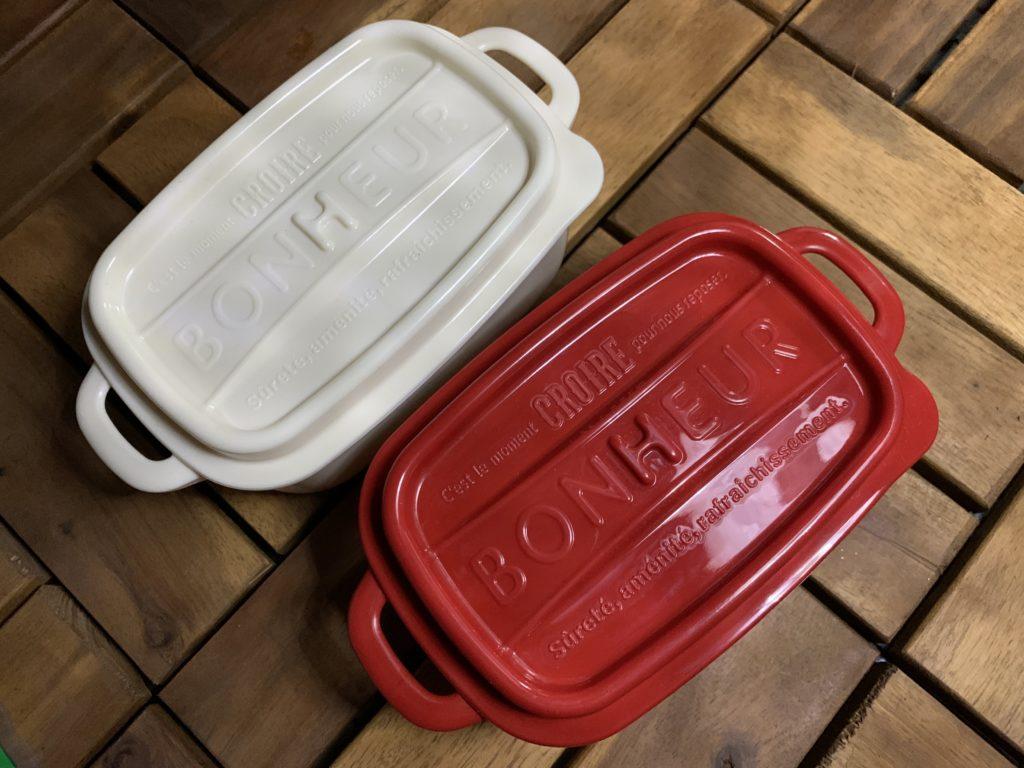 赤色と白色の100均の可愛いお弁当箱