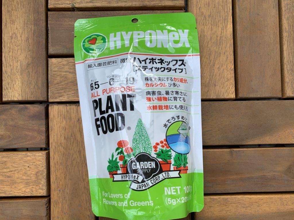 水耕栽培に適した微粉ハイポネックス