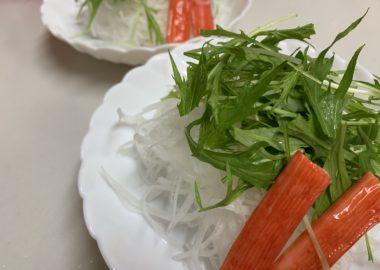 けんにした大根と水菜のサラダ