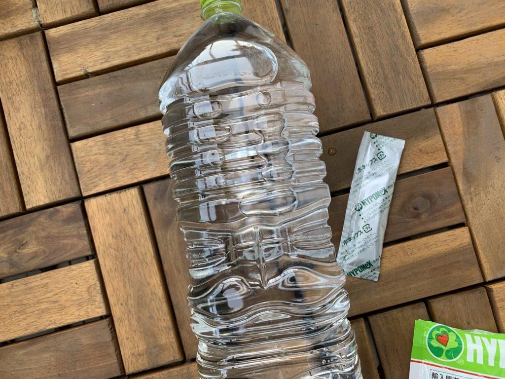 微粉ハイポネックスと2リットルのお水